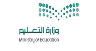 القول النهائي في موعد حركة النقل الخارجي 1441-1442 لوزارة الصحة والتربية والتعليم